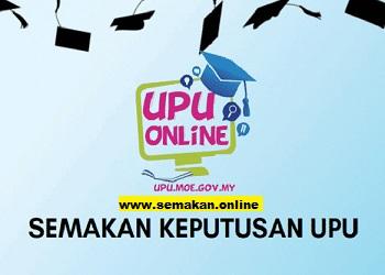 UPU Online 2021/2022 | Semakan Keputusan Permohonan UPU Lepasan SPM/STPM